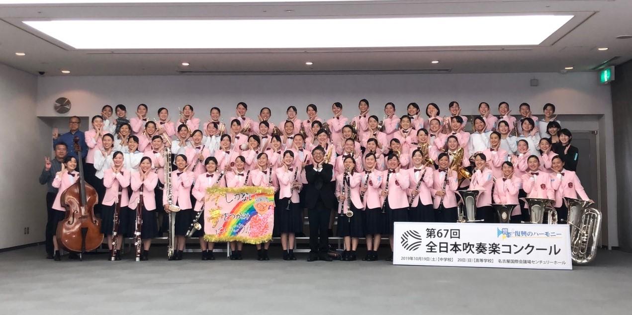 マーチング コンテスト 九州 大会 2019